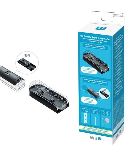 Nintendo Wii Wii U Remote Rapid Charging Set