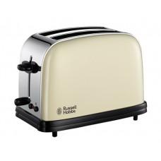 Russell Hobbs 18953 Toaster 2 Slice