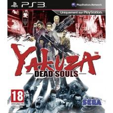 Yakuza Dead Souls PS3 Game
