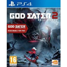 God Eater 2 Rage Burst PS4 Game with Sword Art Online Costume Pack Pre-Order
