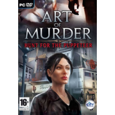 Art of Murder Hunt for the Puppeteer PC