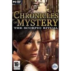 Chronicles of Mystery The Scorpio Ritual PC