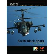 Ka 50 Black Shark Attack Helicopter Spiral Bound