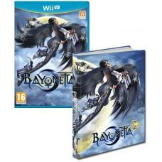 Bayonetta 2 Nintendo Wii U + Official Prima Game Guide Book Bundle