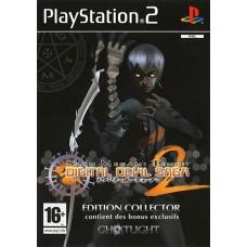 Shin Megami Tensei Digital Devil Saga 2 Collector's Edition PS2